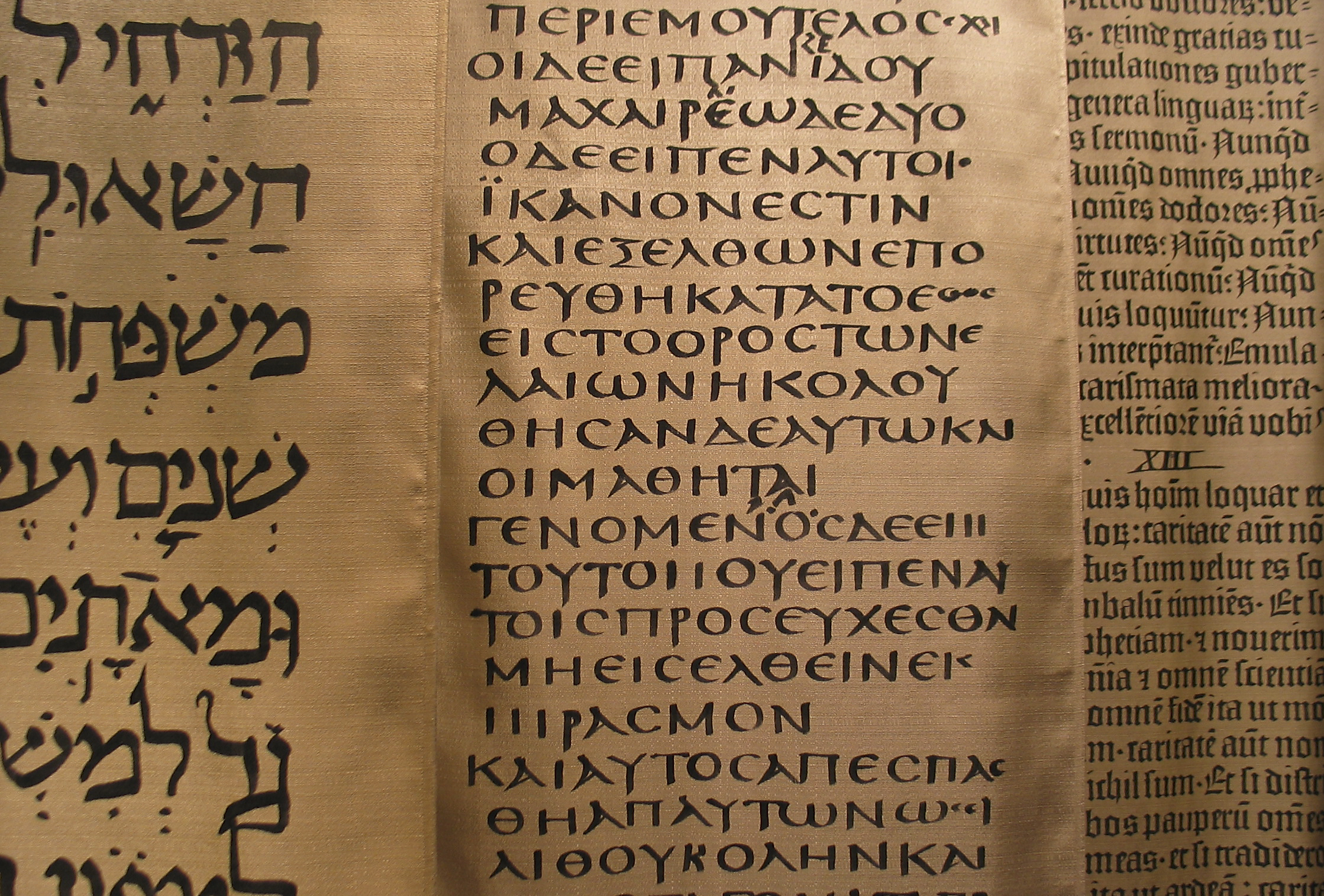 Hebrew Greek Manuscript