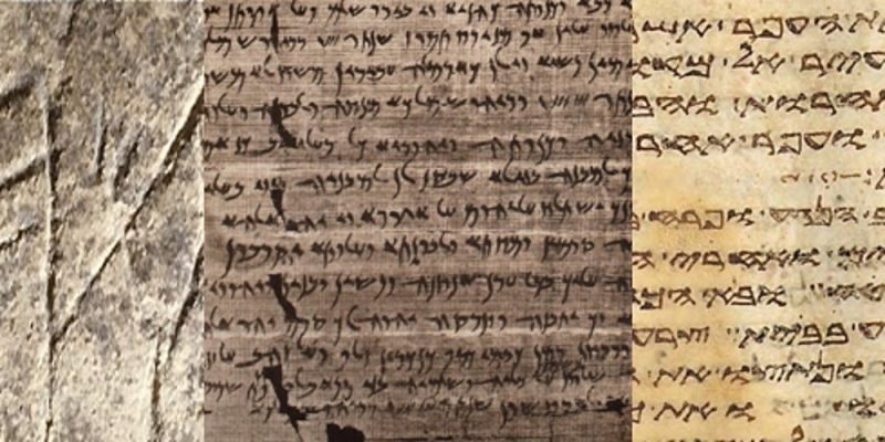 ANELC eLecture Series 2021: Aramaic Letters from Bactria