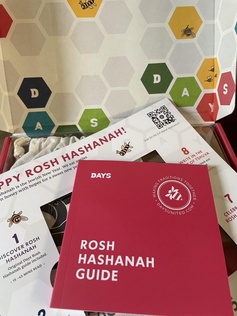 Rosh Hashanah Subscription Box